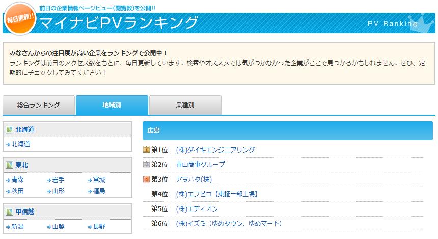 H30cad_WEB