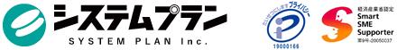 システムプラン(ダイキグループIT事業部)|次世代ITソリューション・IoT/AIお任せください|Daiki Group(ダイキエンジニアリング)