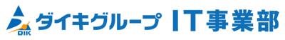 ダイキグループIT事業部|Daiki Group(ダイキエンジニアリング)